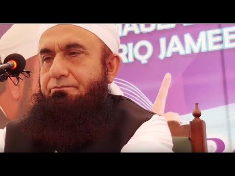 LIVE : Molana Tariq Jameel Latest Bayan 10 October 2018