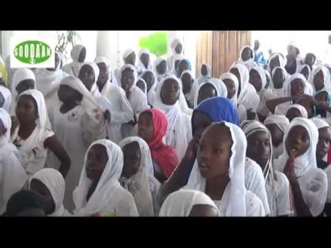 Les enfants chantent Baye Abdoulahi