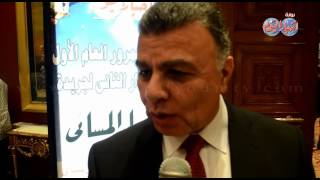 أسامة صالح .. مصر لديها فرص استثمارية جيدة