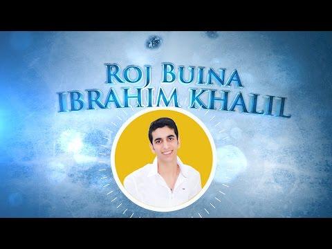 Roj  Buina Ibrahim Khalil