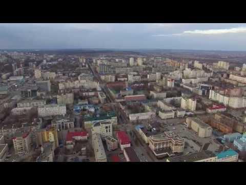 4К аэросъёмка. Белгород с высоты. Улицы Н.Чумичова, Попова, проспект Ватутина.