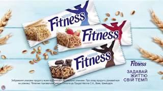 Украинская реклама злаковые батончики Fitness