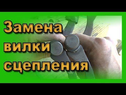 Замена вилки и втулки сцепления Ваз 2114