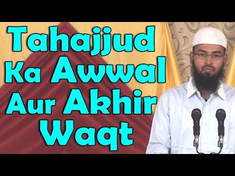 Tahajjud Ka Waqt Kab Shuru Aur Khatam Hota Hai By Adv. Faiz Syed thumbnail