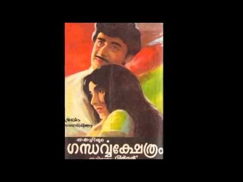 Old Malayalam movie posters