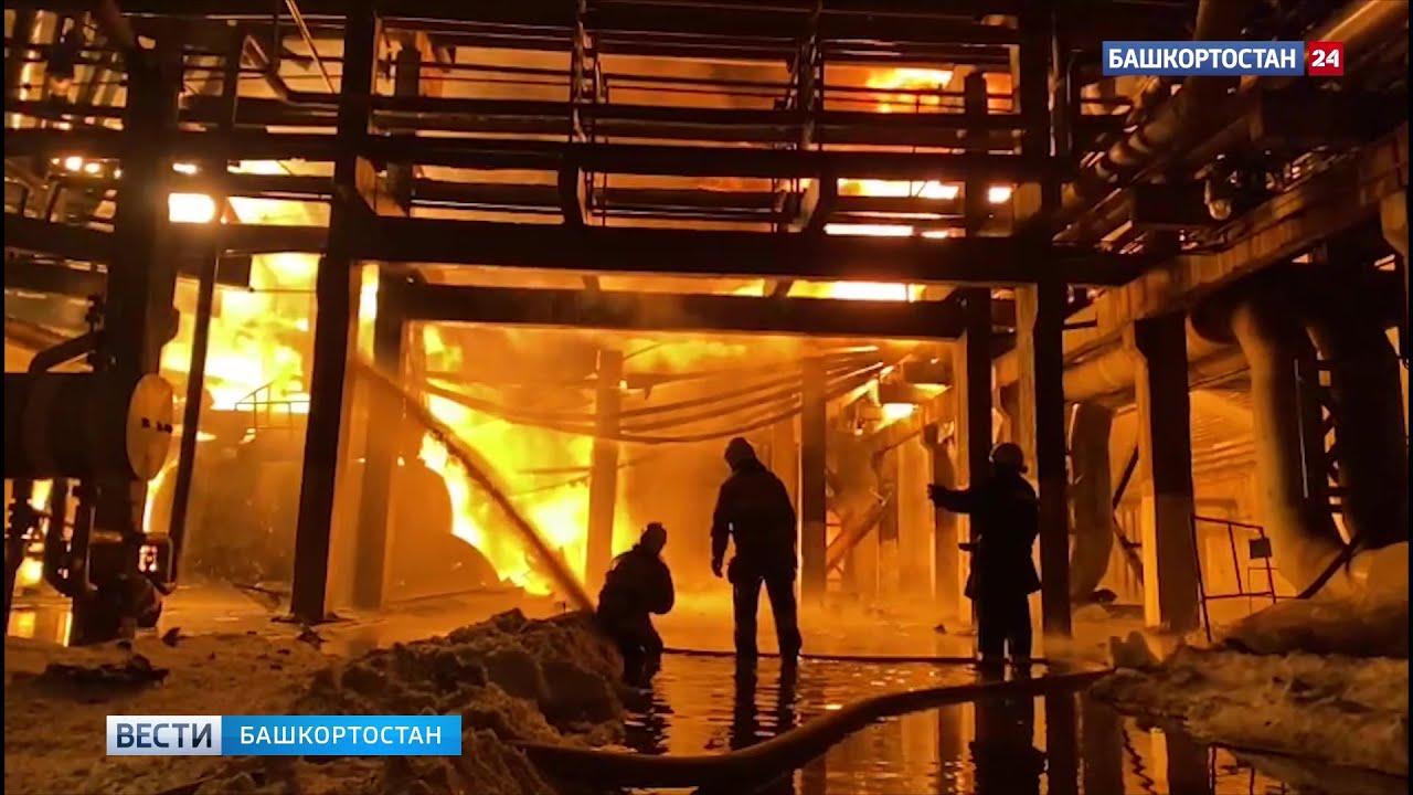 Один погиб, один пострадал: появились подробности пожара на заводе в Уфе