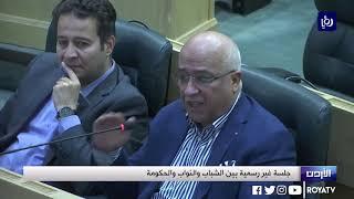 مجلس النواب يتبنى توصيات للنهوض بواقع الشباب - (11-7-2019)