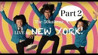 ザ50回転ズ Live In NEW YORK!〜Part 2〜