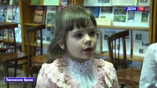 День дарения книг в детской библиотеке. г. Павловск Воронежской обл.