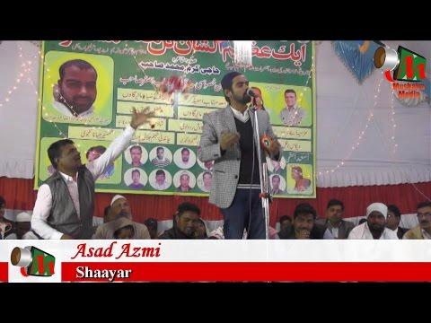 Asad Azmi Naat LA ILAHA ILLALLAH, Zaidpur Mushaira, Con .AWAIS ANSARI, ADNAN JEWELLERS