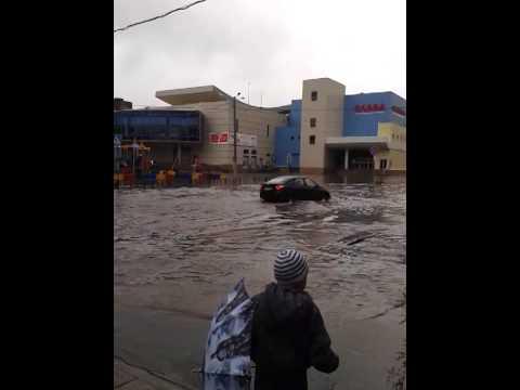знакомства город копейск