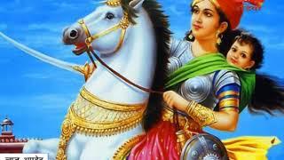News29India - Rani durgawati MP3