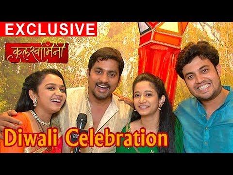 Kulswamini Starcast Real Life Diwali Celebration | Star Pravah Serial | Sangram, Rashmi, Prasad