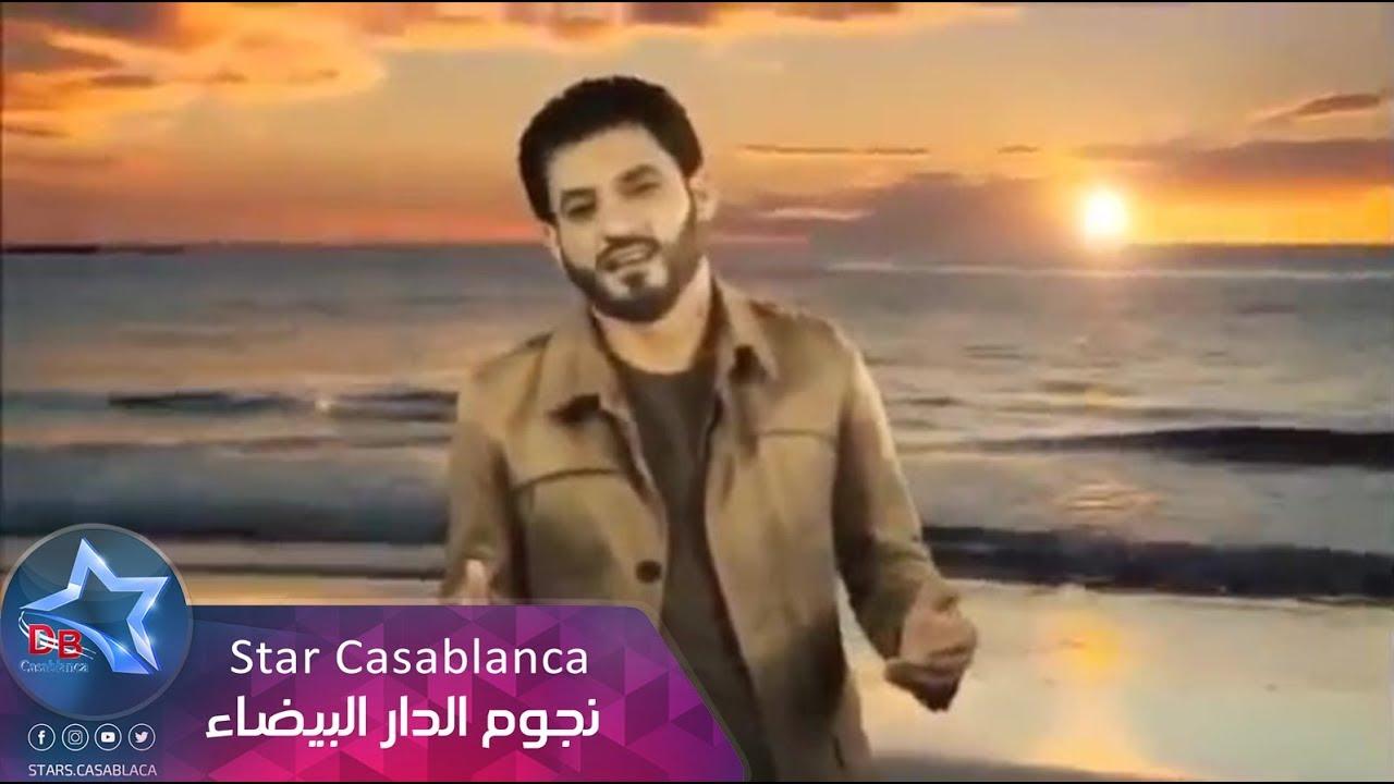 maxresdefault - علي الدلفي - ودوني (حصرياً) | Ali Al Delphi - Wadouni (Exclusive) | 2015