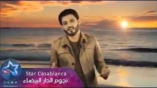 علي الدلفي - ودوني (حصرياً) | Ali Al Delphi - Wadouni (Exclusive) | 2015