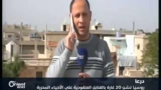 الطائرات الروسية تشن 20 غارة جوية بالقنابل العنقودية على أحياء درعا المحررة