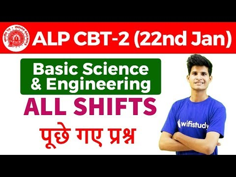RRB ALP CBT-2 (22 Jan 2019, All Shifts) Basic Science & Engg | Exam Analysis & Asked Questions