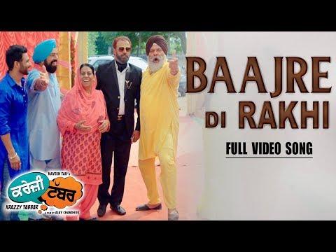 Nooran Sisters' Baajre Di Rakhi | Punjabi Movie Song | Harish Verma, Priyanka Mehta | Krazzy Tabbar