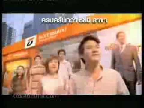 ธนาคารธนชาต (Thanachart Bank)