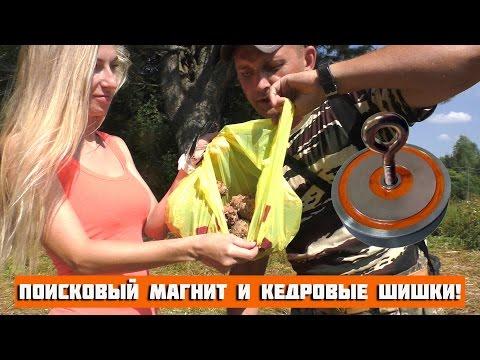 сайт знакомств Кедровый