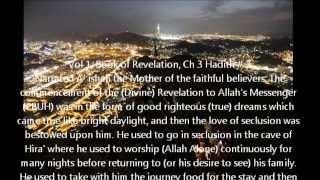 The first revelation to Prophet Muhammad (PBUH)