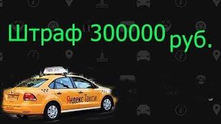 Авто из Японии -Обзор Nissan Elgrand MNE51 2005 4WD 300000 рублей с аукциона Японии!