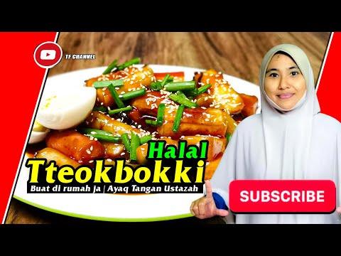 Cara Buat Tteokbokki | Ayaq Tangan Ustazah from YouTube · Duration:  8 minutes 57 seconds