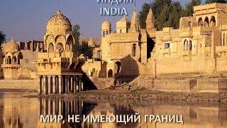видео Новый год в Индии и его традиции