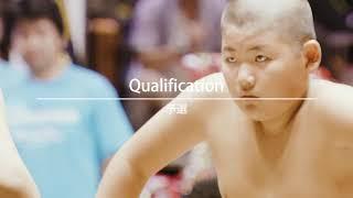 趣旨 わんぱく相撲は遊び場の少ない東京の子供達に相撲を通してスポーツ...