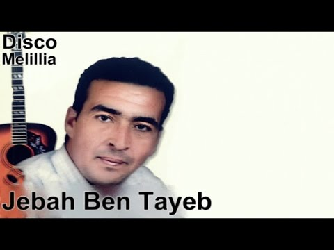 Jebbah Ben Tayeb - Jay Ayama - Official Video