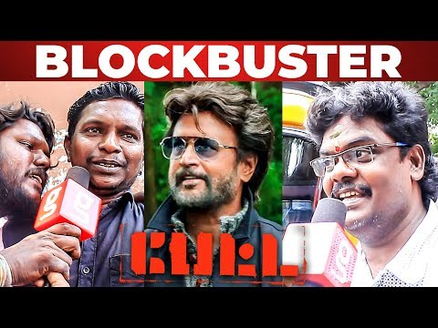 'Petta Blockbuster' - Petta Trailer Public Reaction | Rajinikanth | Vijay Sethupathi | Sun Pictures