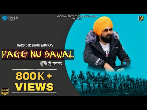 PAGG NU SAWAL | FULL VIDEO | HARINDER SINGH SABHRA | YOO MAN RECORDS | NEW PUNJABI SONG 2018