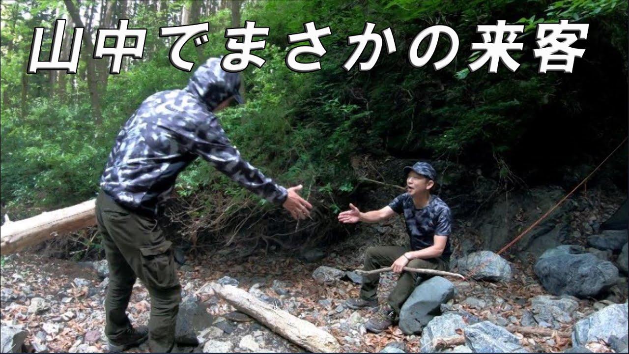 裏山の渓流でオーバーナイトキャンプ・Overnight in the back mountain stream.