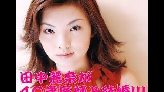 【引用】 http://headlines.yahoo.co.jp/hl?a=20160205-00000546-sanspo...