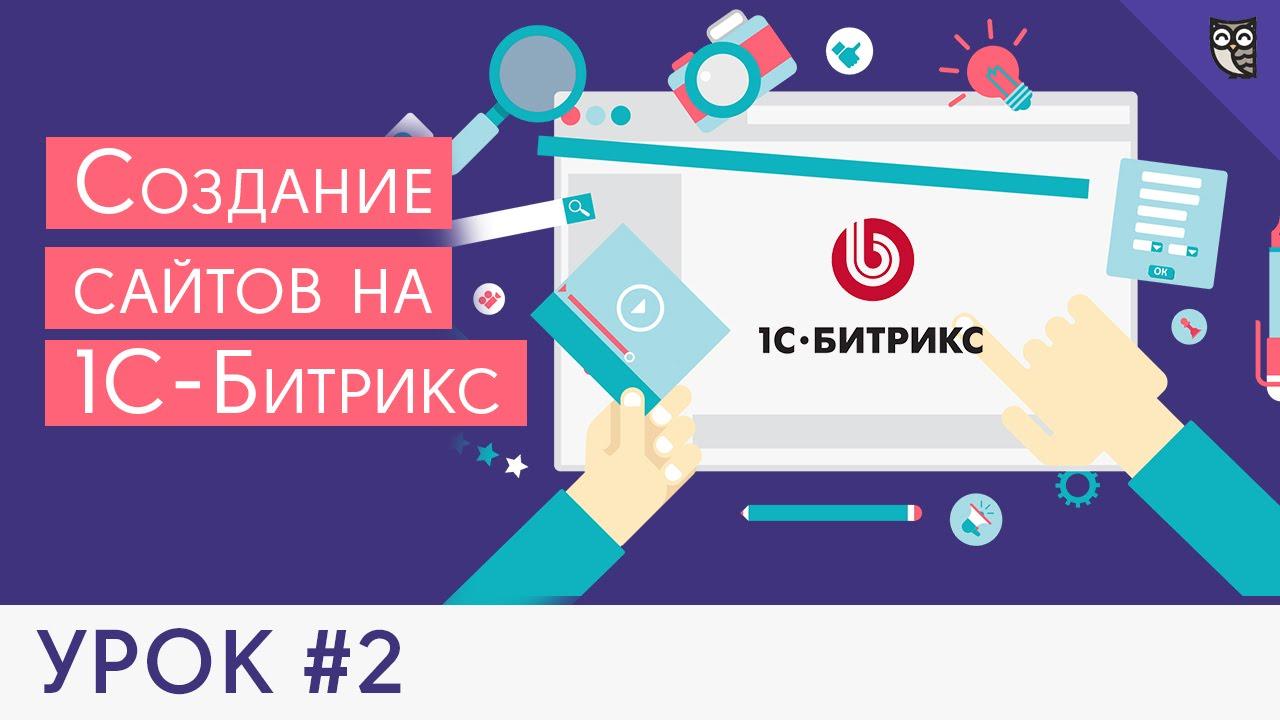 Создание сайтов html видео как сделать гостевую книгу на сайте народ.ру
