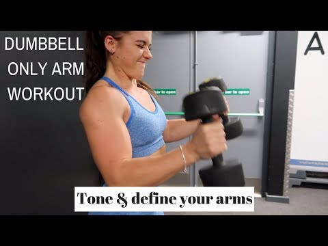 Tone and Define Your Arms  Dumbbell Only Arm Workout!