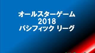 プラスワン 安達選手↓ https://twitter.com/blue_man0430/status/101668...