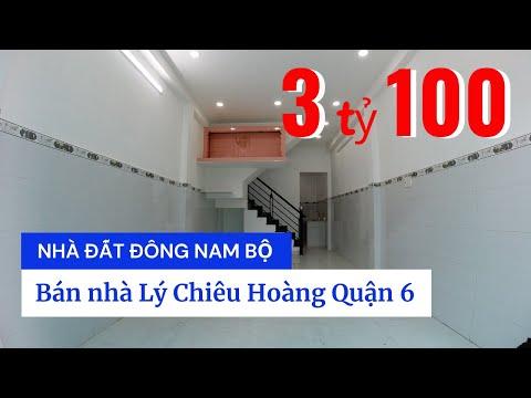 Video nhà bán Quận 6 giá rẻ, hẻm Lý Chiêu Hoàng phường 10 Quận 6