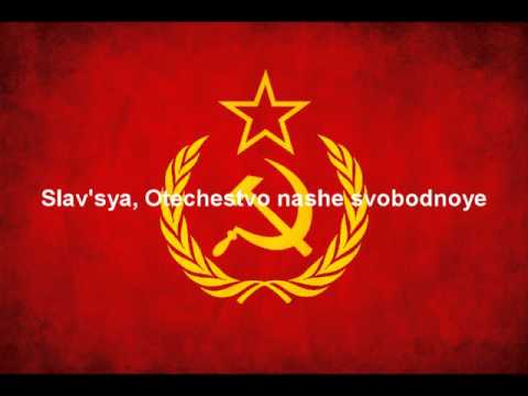 USSR Anthem (Readable by Non-Russians)