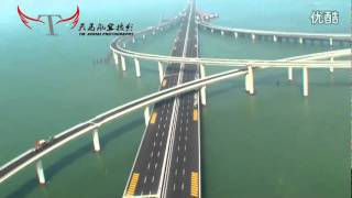 World's Longest Over-water Bridge