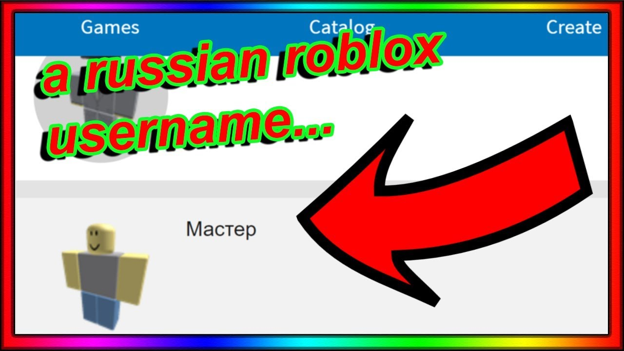 Rare Roblox Usernames Youtube