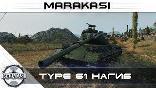World of Tanks тащил бой из последних сил, против 10лвл, на картонном танке