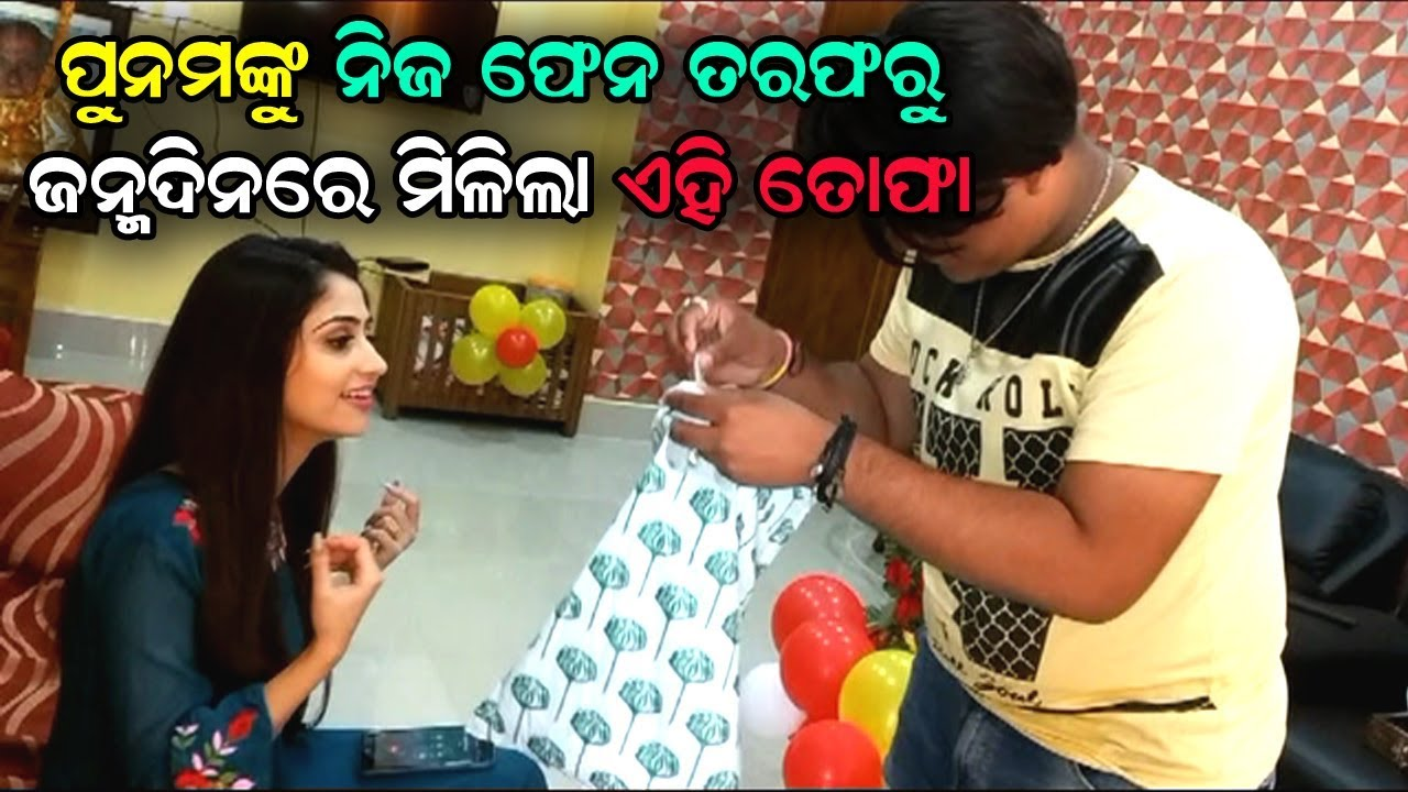 Poonam Mishra - Odia Actress Gets Surprise Gift From A Fan