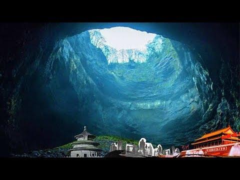 《地理中国》 20171108 天坑奇观·汉中天坑(1) | CCTV