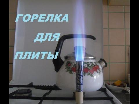 Автоподжиг газовой плиты своими руками фото 559