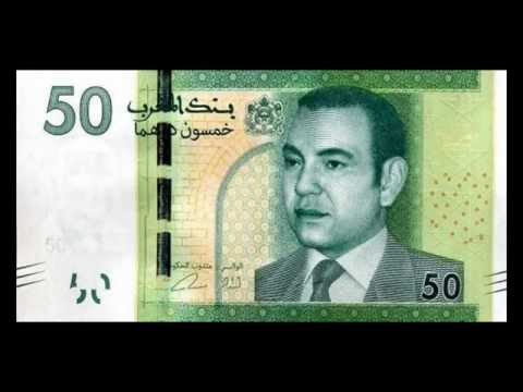 All Moroccan Dirham Banknotes - Bank Al-Maghrib - 2003 to 2013 in HD