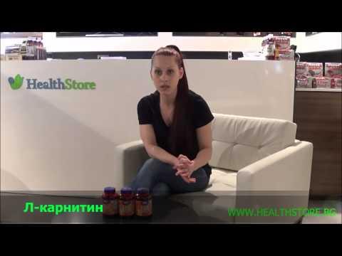 Видео Кла за отслабване