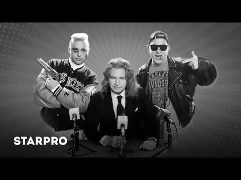 Леонид Агутин и Отпетые мошенники - В 90-ых