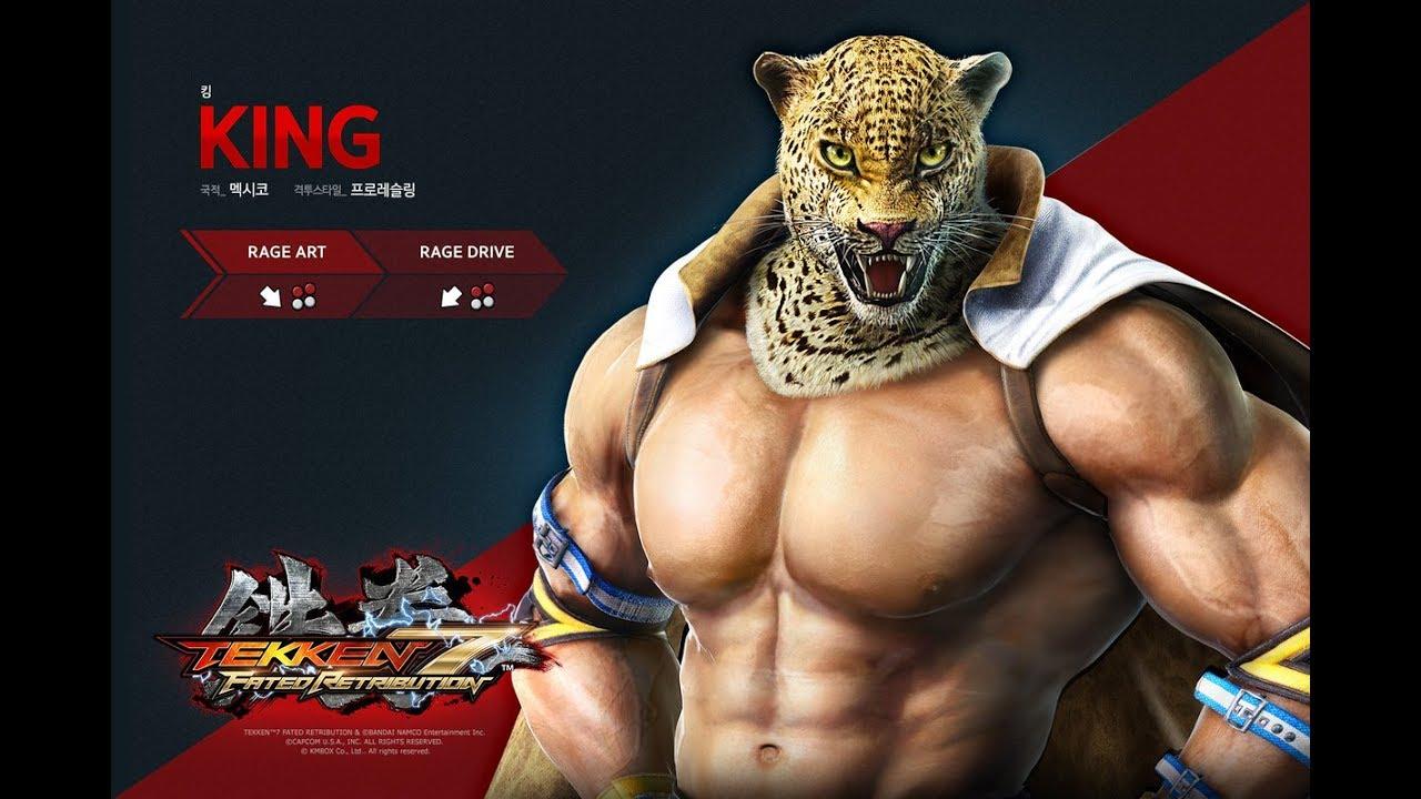 Tekken 7 King Story Youtube