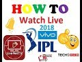 """how to watch vivo iplonlinelive cricket 2018""by tech2now…"